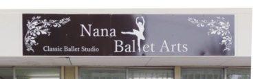 Nana Ballet Arts オープンしました!